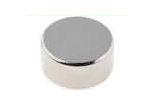 Neodymium magneetje - 10x5mm