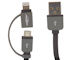 USB naar Lightning & Micro USB